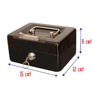 Cofre Caja Menor 150